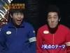 Šílená japonská TV soutěž